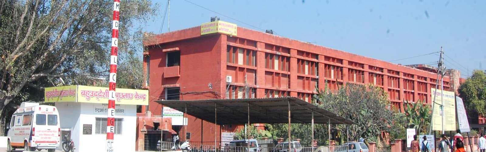 maharani laxmi bai medical college admissions contact website