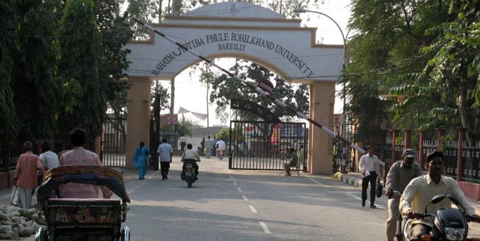 mahatma-jyotiba-phule-rohilkhand-university